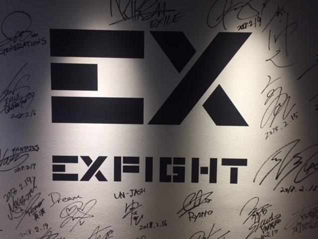 exfight 入口のサイン