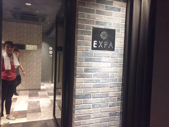 EXPA 入口