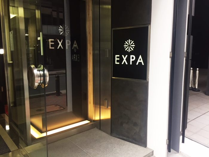 EXPA  看板