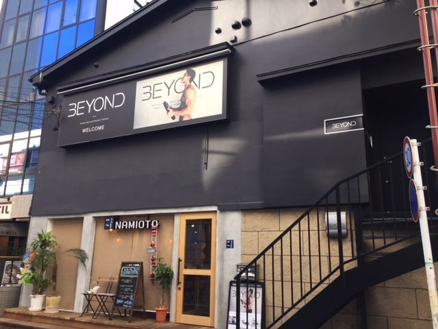 BEYOND(ビヨンド)ジム立川店