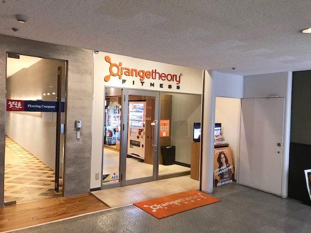 オレンジセオリーフィットネスの入口