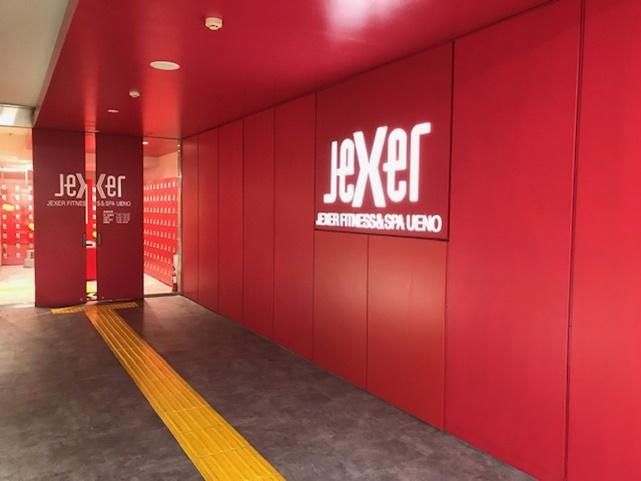 ジェクサー上野の入り口