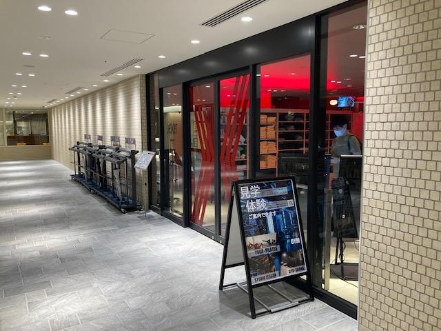 ジェクサー横浜店の入り口